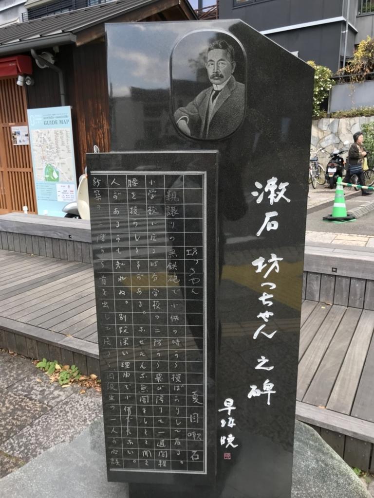 f:id:satoko_kobun:20171127154859j:plain