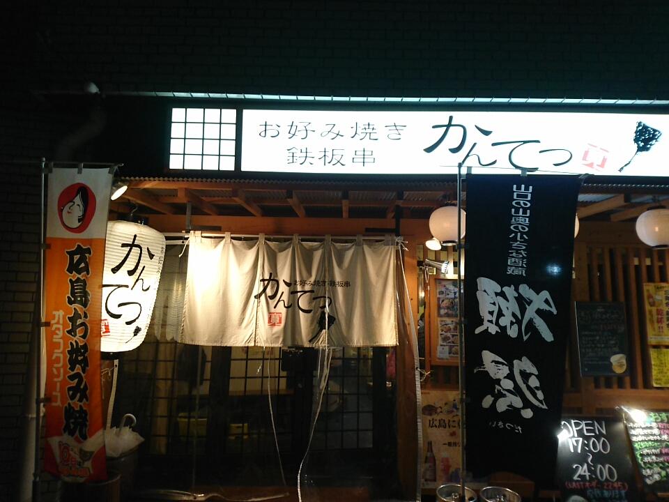 f:id:satoko_kobun:20171127160421j:plain