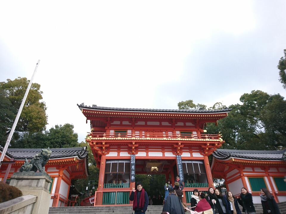 f:id:satoko_kobun:20180130123835j:plain