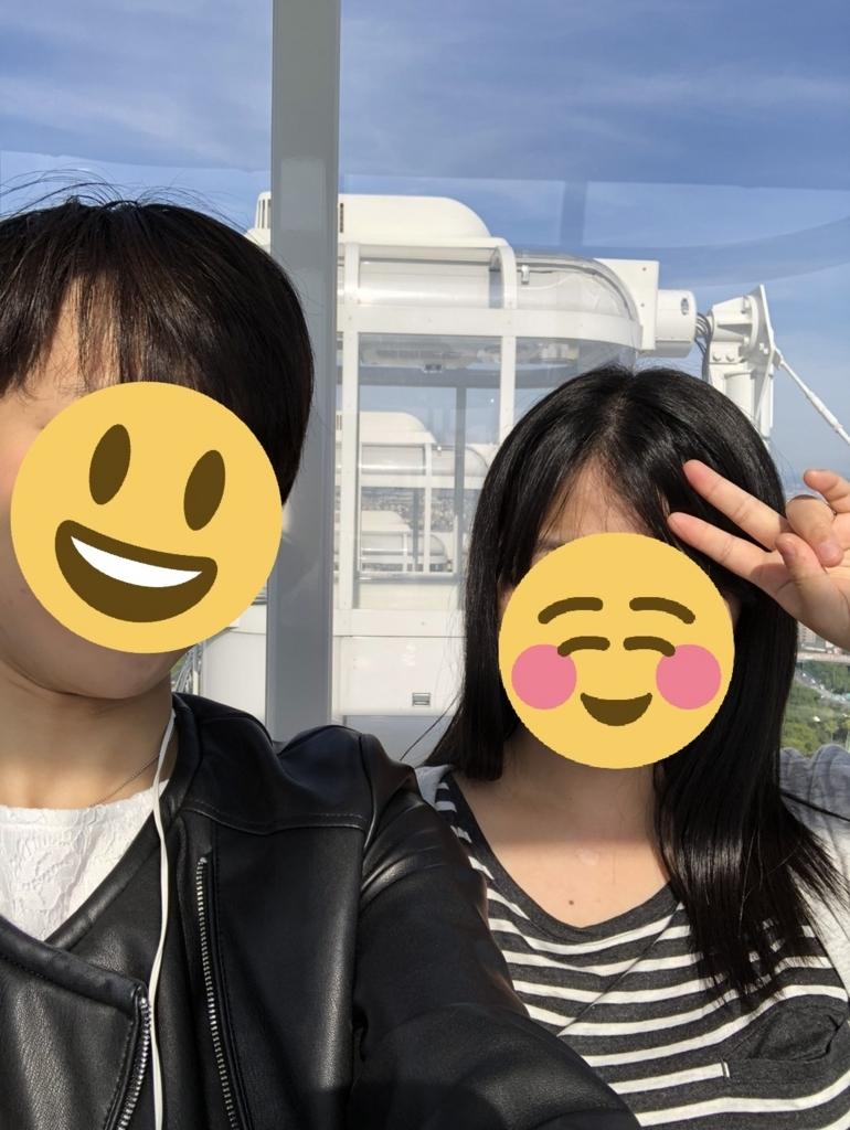 f:id:satoko_kobun:20180513095907j:plain