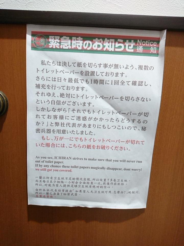 f:id:satoko_kobun:20180902220912j:plain