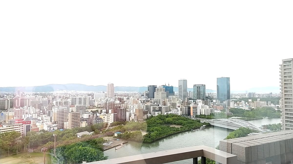 f:id:satoko_kobun:20200726165117j:plain
