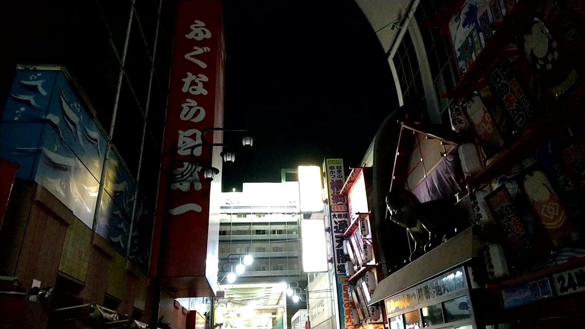 f:id:satoko_kobun:20210406141748j:plain