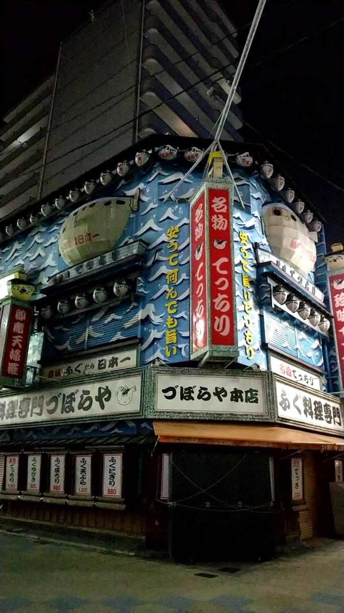 f:id:satoko_kobun:20210406141809j:plain