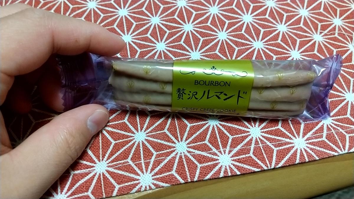f:id:satoko_kobun:20210411195515j:plain