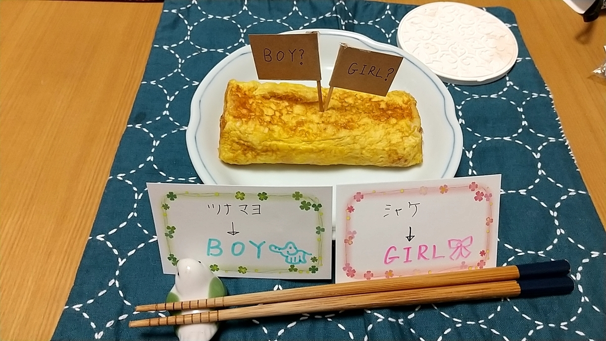 f:id:satoko_kobun:20210425181613j:plain