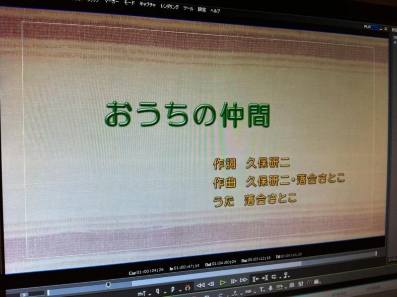 f:id:satoko_ochiai:20141104233019j:image:w300