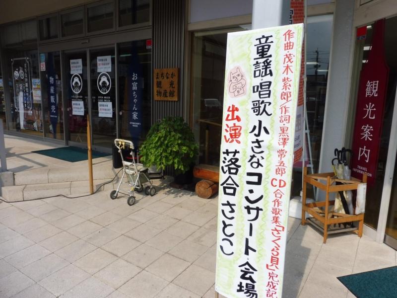 f:id:satoko_ochiai:20150701183708j:image:w300