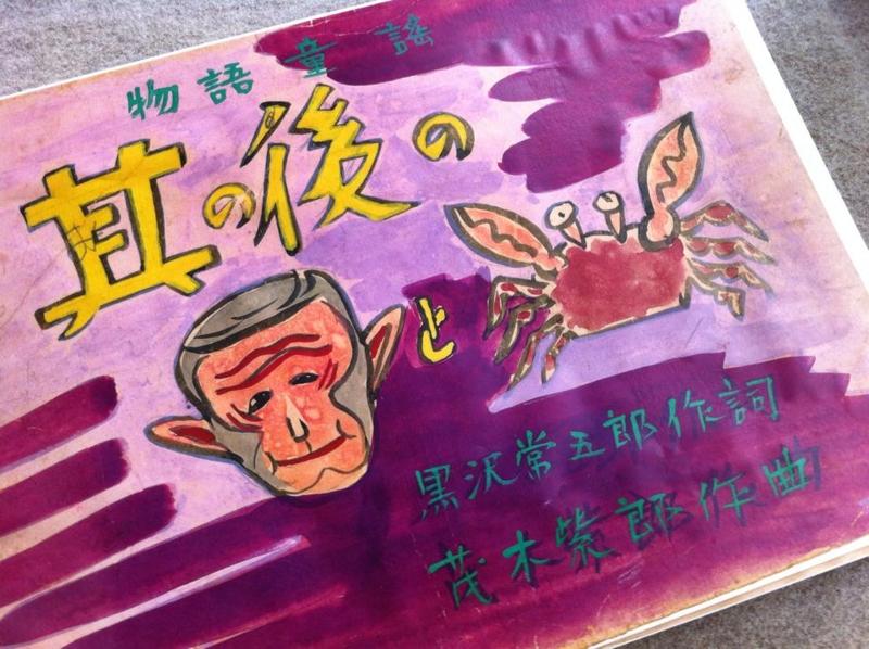 f:id:satoko_ochiai:20150708200755j:image:w300