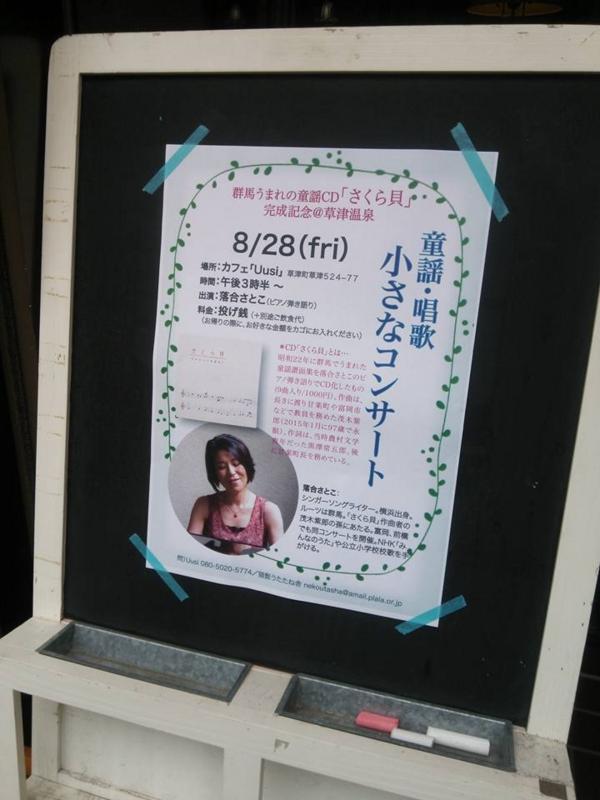 f:id:satoko_ochiai:20150907130730j:image:h300