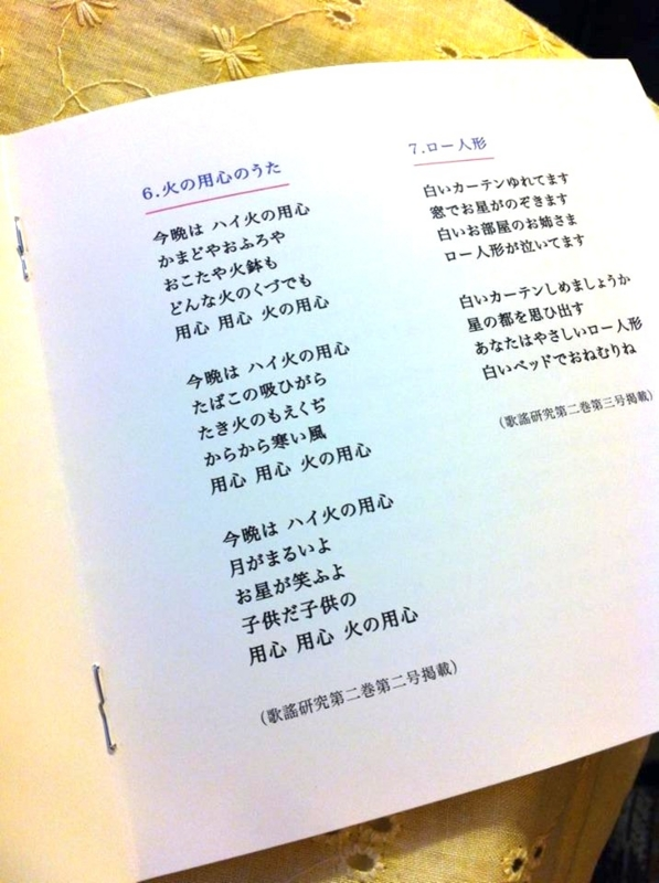 f:id:satoko_ochiai:20160201153358j:image:h300