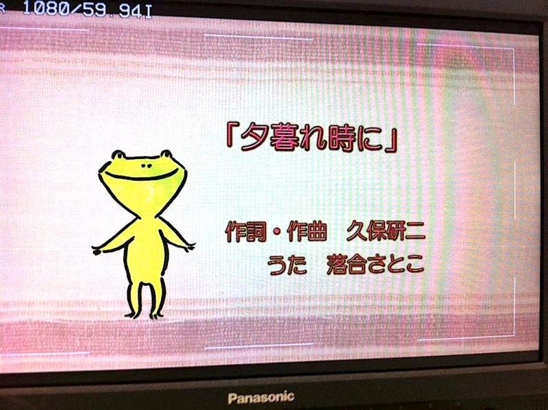 f:id:satoko_ochiai:20160204113326j:image:w300