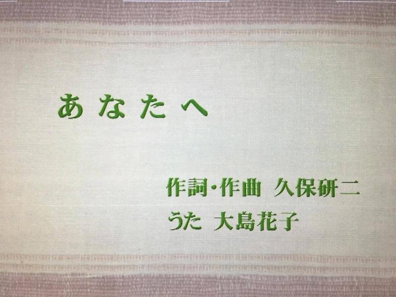 f:id:satoko_ochiai:20170812163223j:image:w300