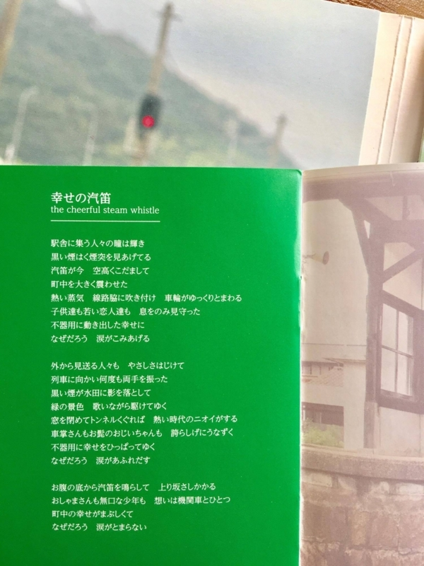 f:id:satoko_ochiai:20170812165845j:image:h300