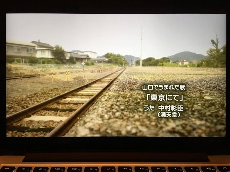 f:id:satoko_ochiai:20171001214411j:image:w300