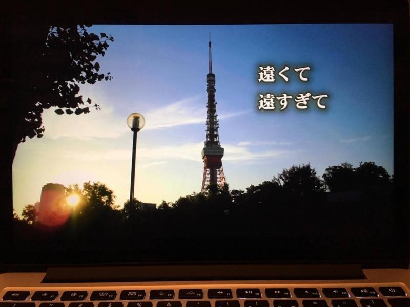 f:id:satoko_ochiai:20171001214416j:image:w300