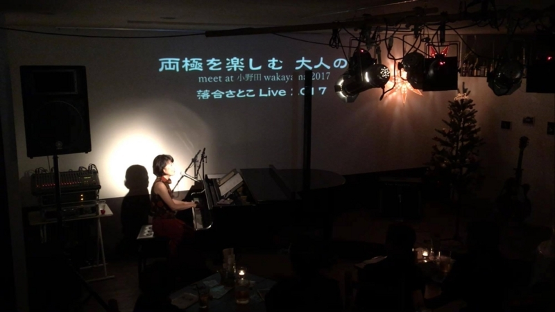 f:id:satoko_ochiai:20171129202541j:image:w300
