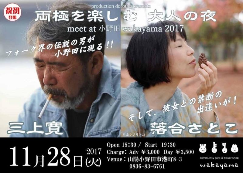 f:id:satoko_ochiai:20171129202949j:image:w200