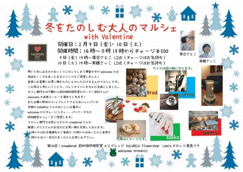 f:id:satoko_ochiai:20180210155047j:image:w200