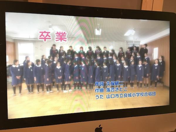 f:id:satoko_ochiai:20180301225556j:image:w300