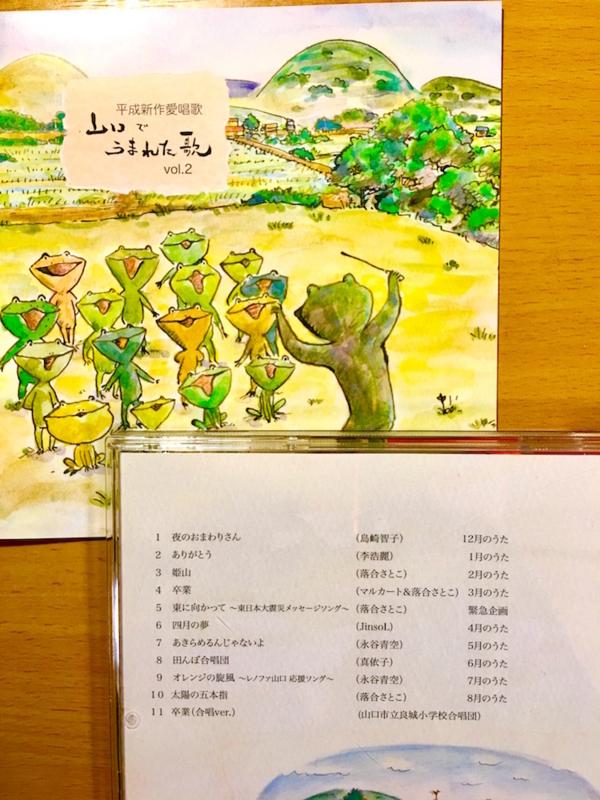 f:id:satoko_ochiai:20180305115928j:image:h300