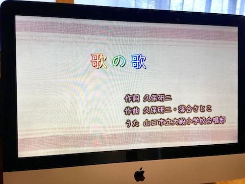 f:id:satoko_ochiai:20180601224549j:image:w300