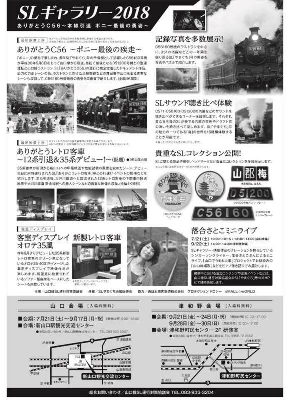 f:id:satoko_ochiai:20180722171825j:image:h250