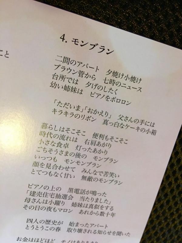 f:id:satoko_ochiai:20180806150746j:image:h300