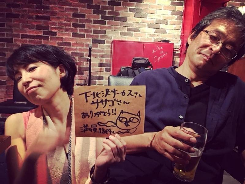 f:id:satoko_ochiai:20180807185042j:image:w300