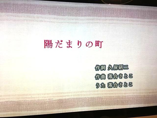 f:id:satoko_ochiai:20180908225558j:image:w300