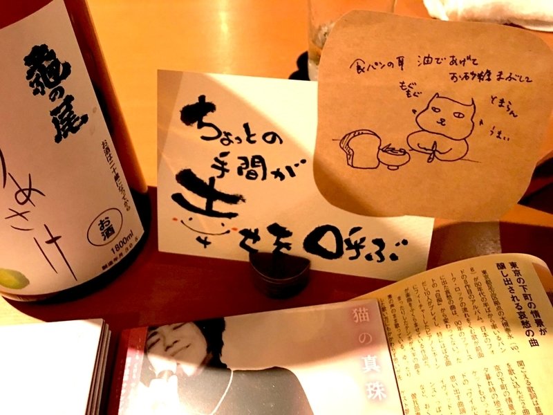 f:id:satoko_ochiai:20180923175800j:image:w300