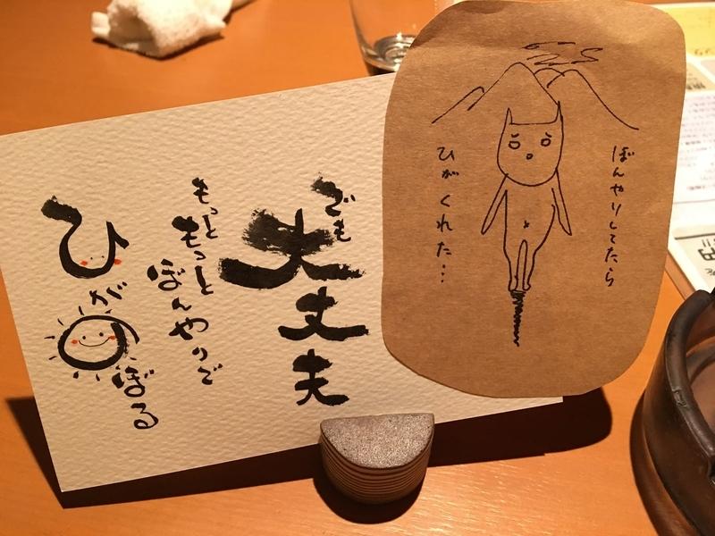 f:id:satoko_ochiai:20180923175801j:image:w300