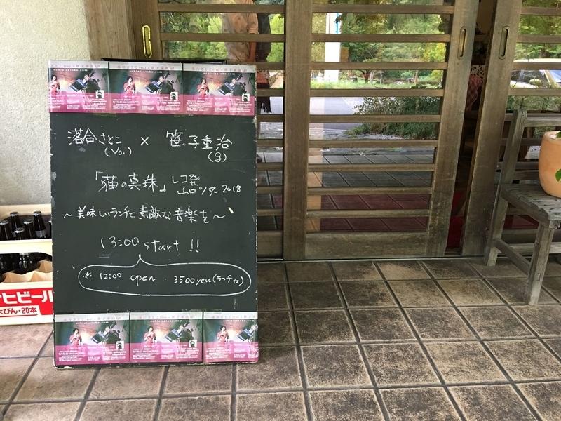 f:id:satoko_ochiai:20180924111907j:image:w300