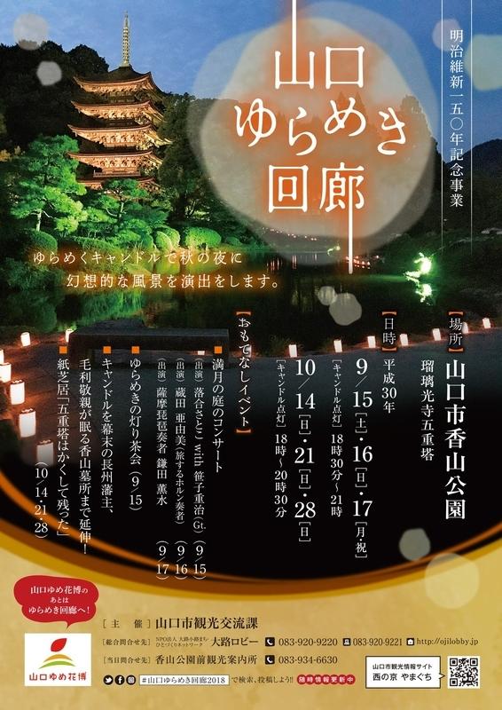 f:id:satoko_ochiai:20180924124407j:image:h200