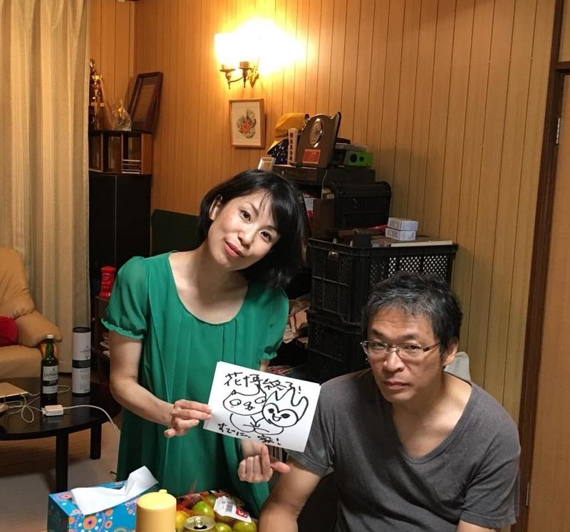 f:id:satoko_ochiai:20180924203530j:image:w300