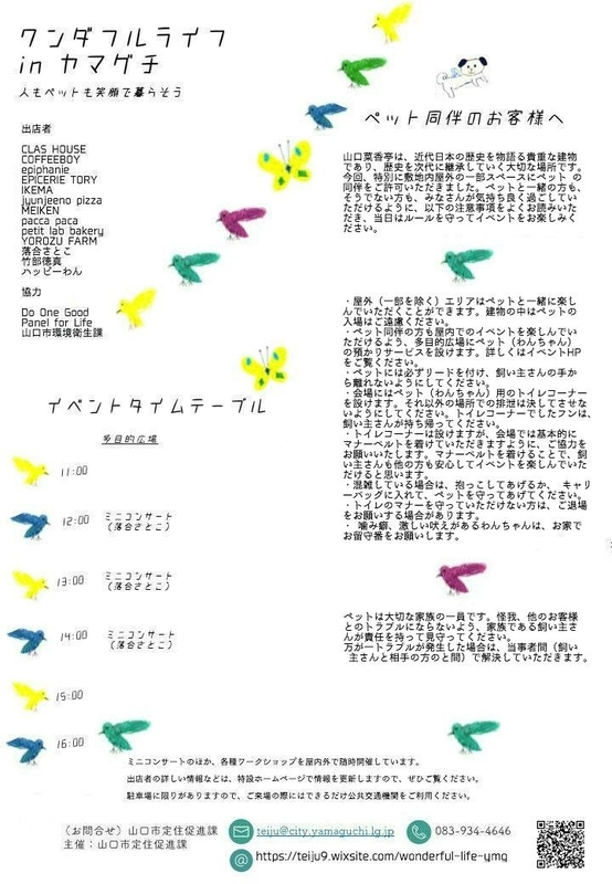 f:id:satoko_ochiai:20181013221519j:image:h200