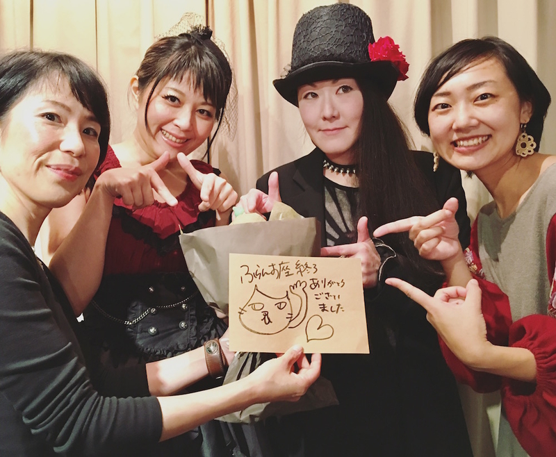 f:id:satoko_ochiai:20181030223420j:image:h200