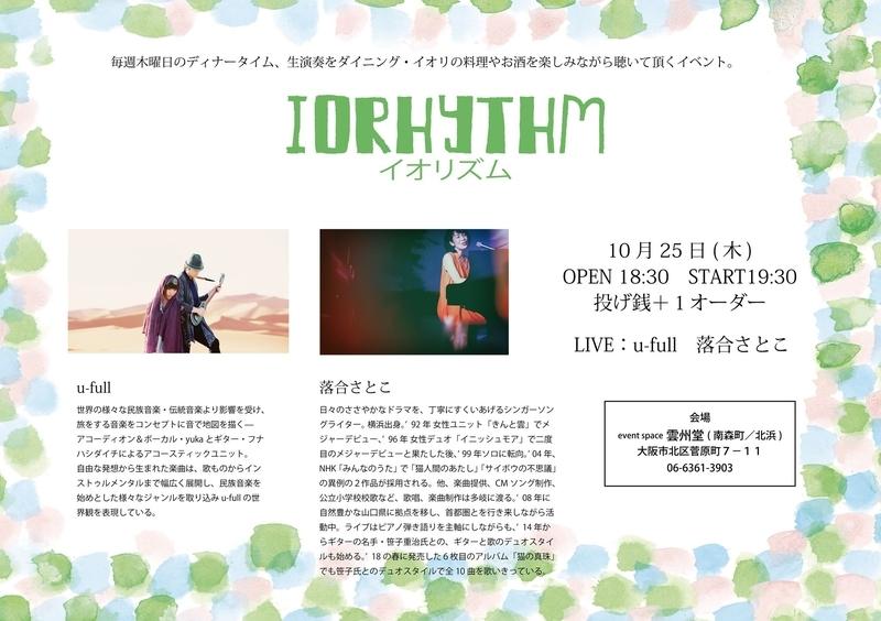 f:id:satoko_ochiai:20181106204404j:image:w200