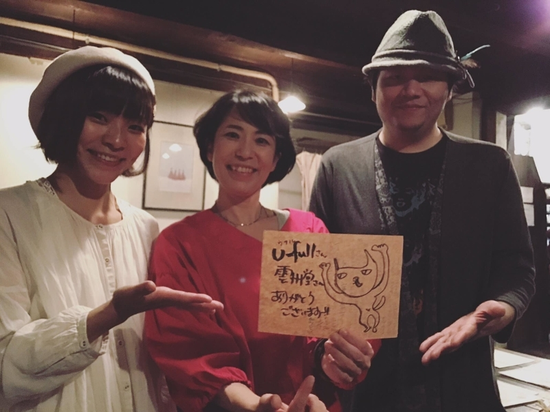 f:id:satoko_ochiai:20181106204553j:image:w300