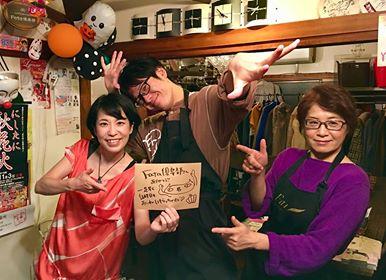 f:id:satoko_ochiai:20181106214938j:image:w300