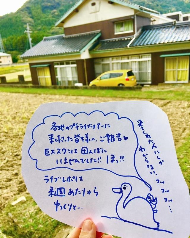 f:id:satoko_ochiai:20181107150952j:image:h300