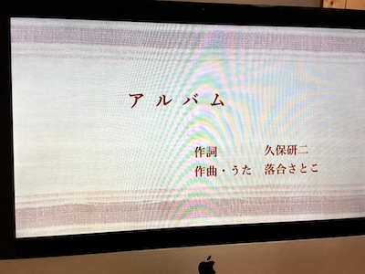 f:id:satoko_ochiai:20181201205425j:image:w300