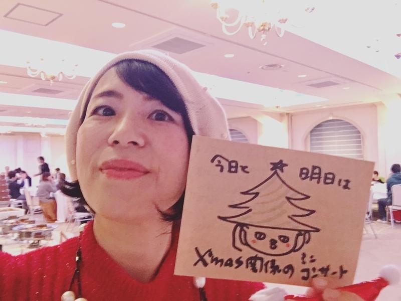 f:id:satoko_ochiai:20181223192421j:image:w300