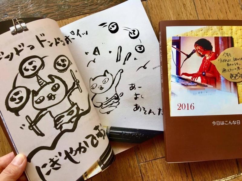 f:id:satoko_ochiai:20181230173605j:image:w300