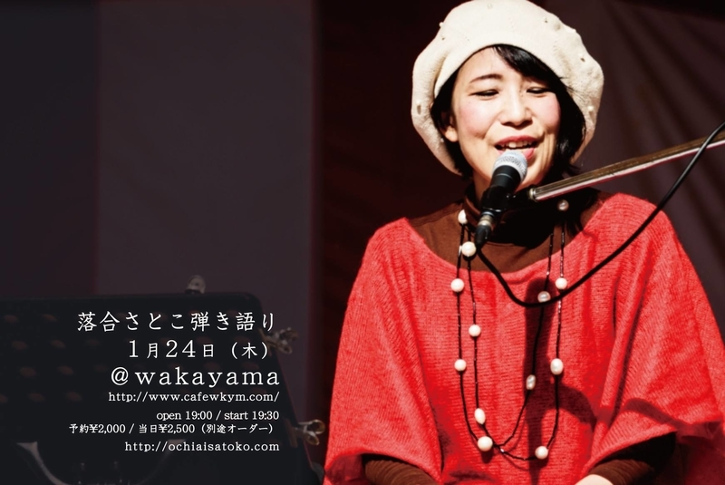 f:id:satoko_ochiai:20190126182203j:image:w200