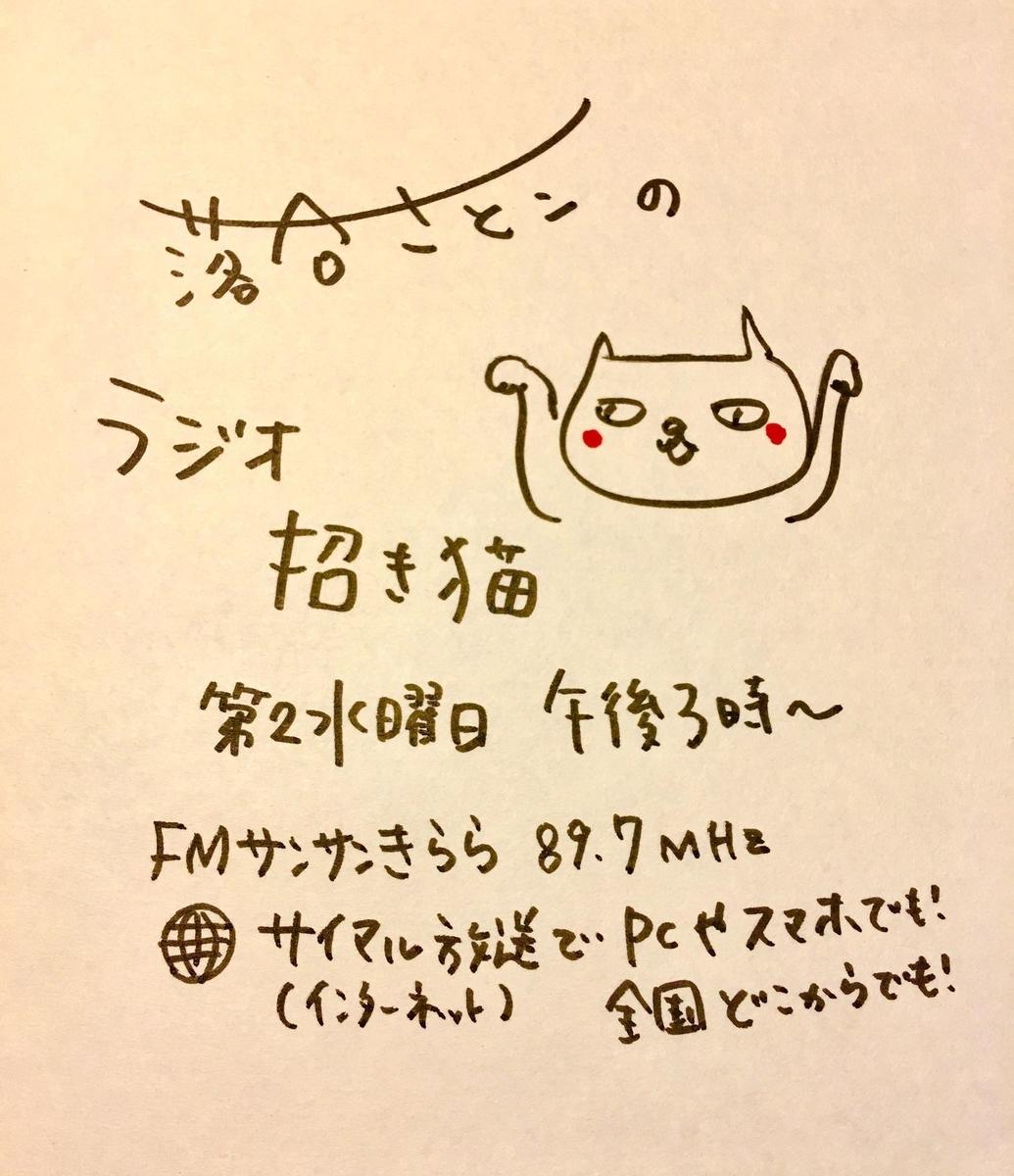 f:id:satoko_ochiai:20190714191758j:plain