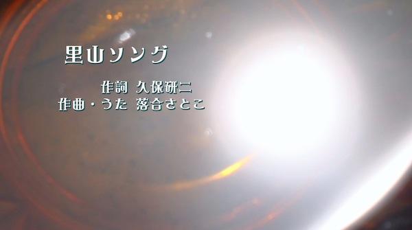 f:id:satoko_ochiai:20190801161517j:plain