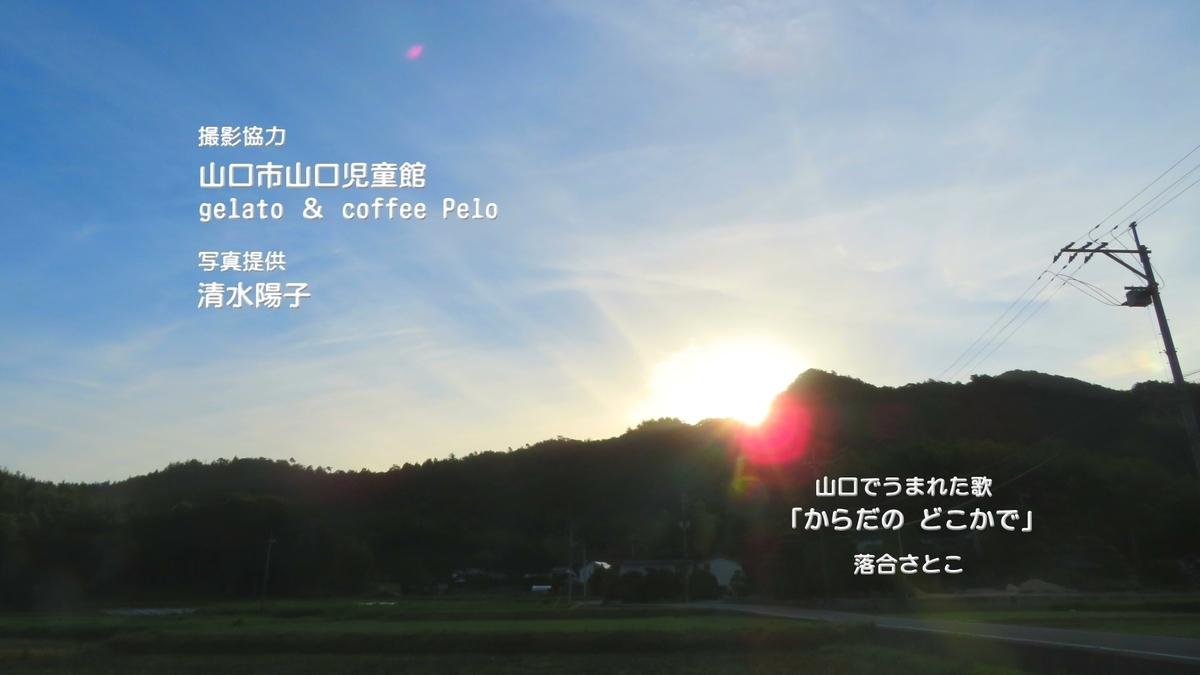 f:id:satoko_ochiai:20190901121602j:plain