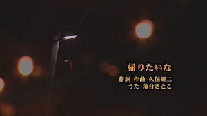 f:id:satoko_ochiai:20191201123434j:plain