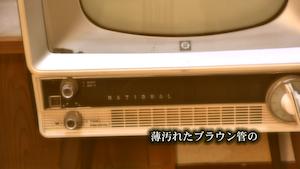 f:id:satoko_ochiai:20191201123443j:plain
